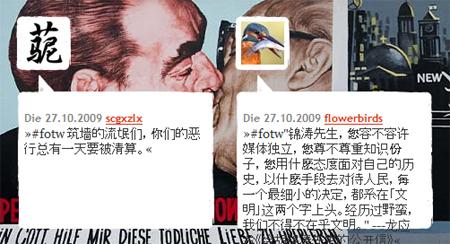 China und die Berlintwitterwall