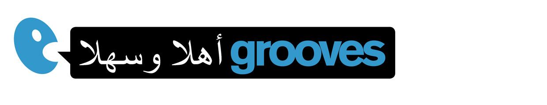 welcomegrooves-arabisch