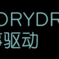 StoryDrive 2017