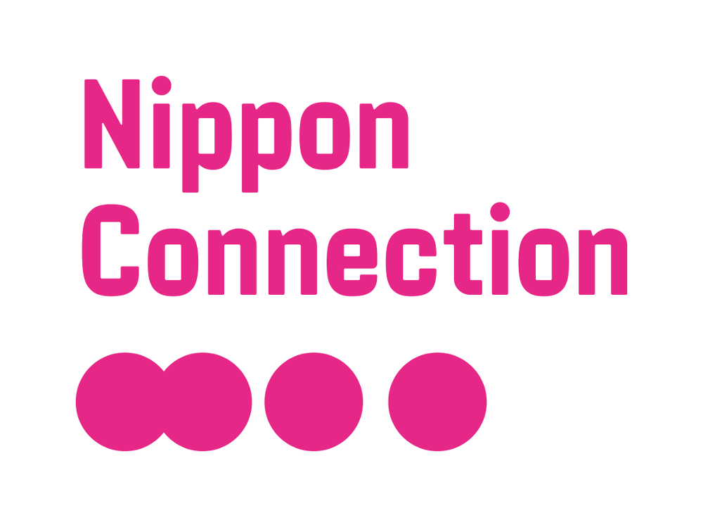Nippon Connection Filmfestival 2021