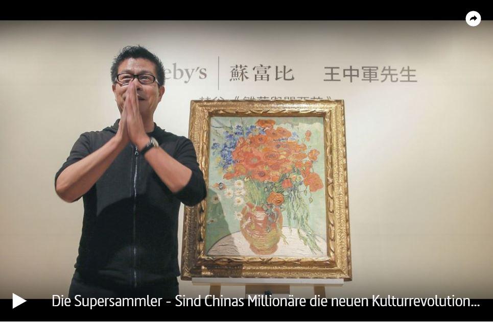 ARTE-Doku: Die Supersammler - Sind Chinas Millionäre die neuen Kulturrevolutionäre?
