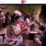 3sat-Doku: Tokyo Idols - Die Pop Girls von Japan