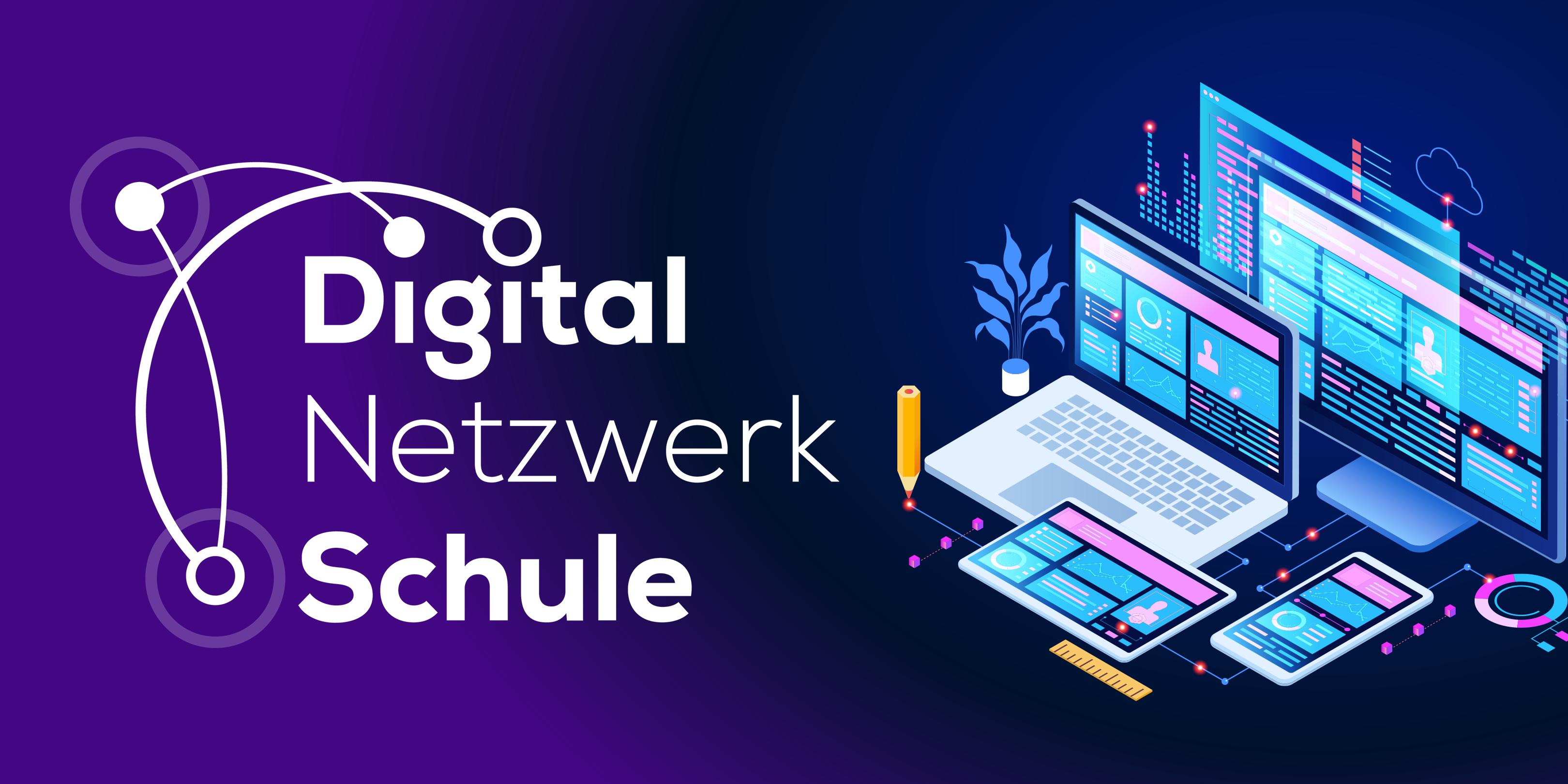 DigitalNetzwerkSchule 2020