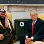 ZDF-Doku: Mohammed bin Salman - Kronprinz mit zwei Gesichtern
