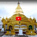 Video: Das größte Buch der Welt