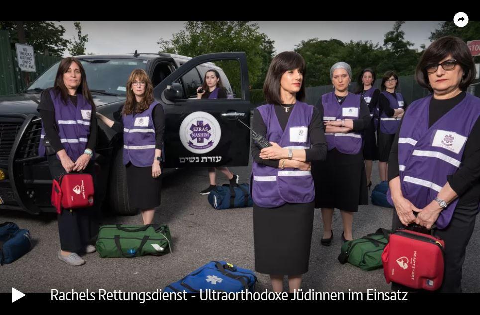 SWR-Doku: Rachels Rettungsdienst - Ultraorthodoxe Jüdinnen im Einsatz