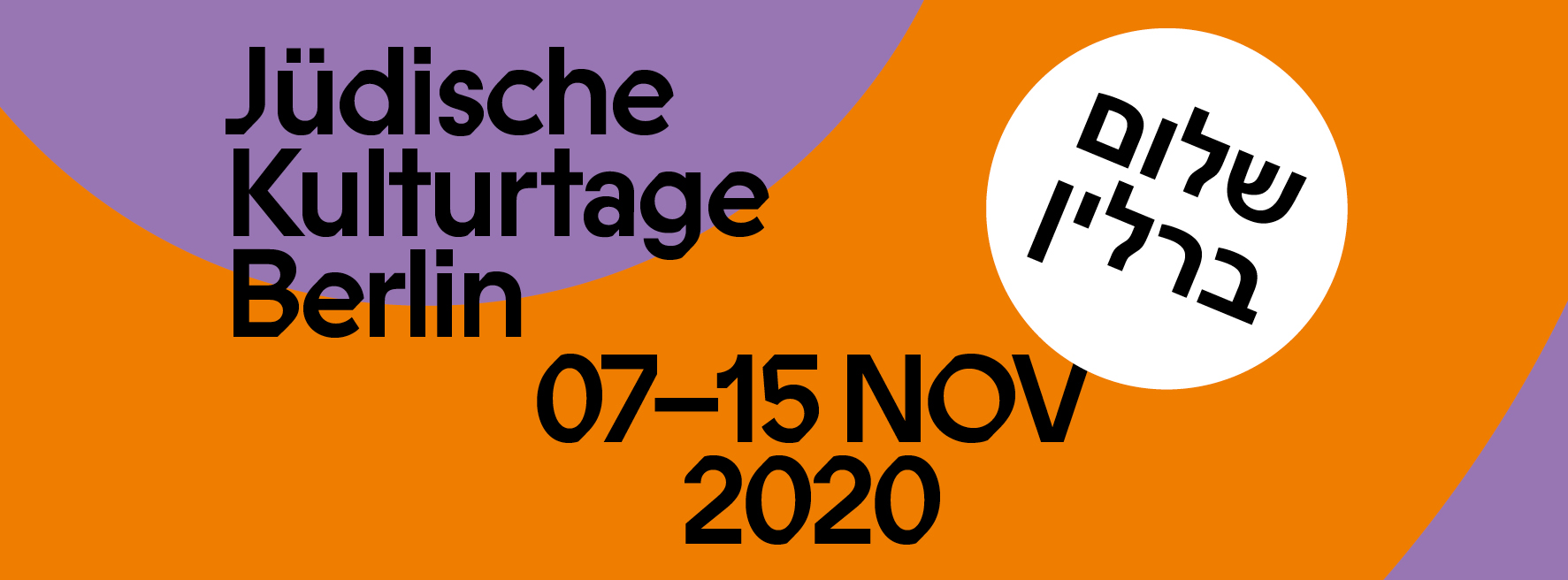 Jüdische Kulturtage Berlin 2020