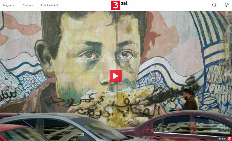 3sat-Doku: Früchte des Zorns - Das kulturelle Erbe der Arabellion