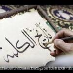 ARTE-Doku: Vom Schreiben und Denken. Die Saga der Schrift (3 Teile)
