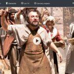 ZDF-Doku: Der Sturm auf die Bastille - Ein Moment in der Geschichte | Terra X