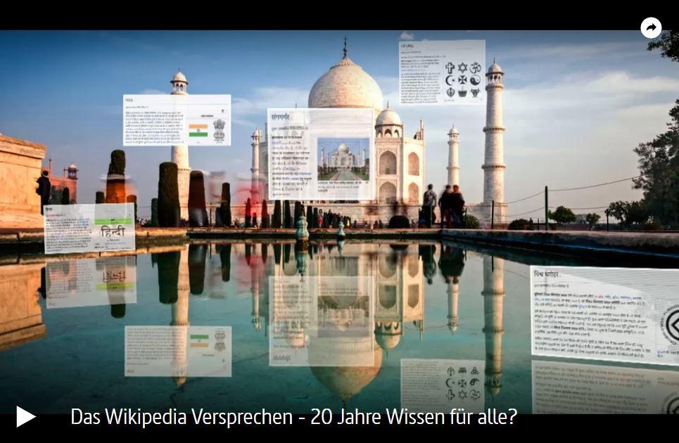 ARTE-Doku: Das Wikipedia Versprechen - 20 Jahre Wissen für alle?