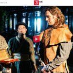 3sat-Doku: Marco Polo - Entdecker oder Lügner?