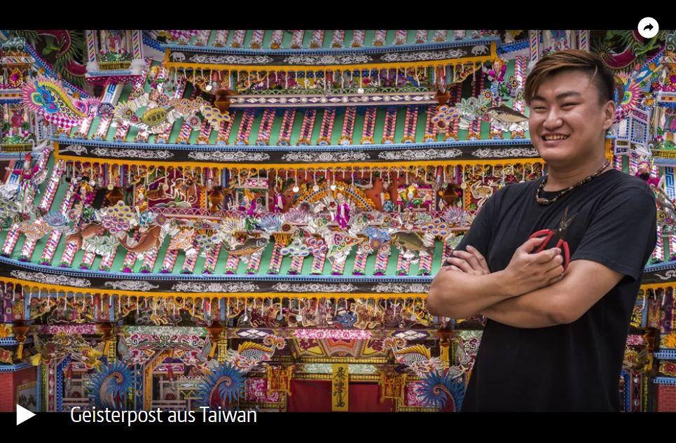 ARTE-Doku: Geisterpost aus Taiwan