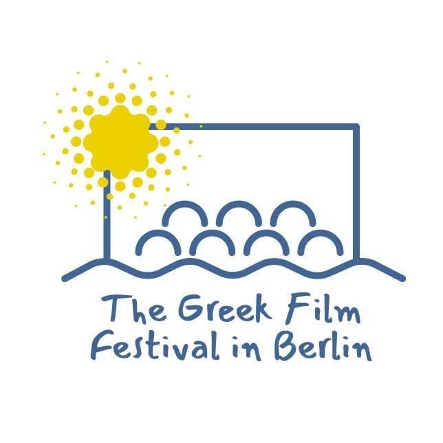 The Greek Film Festival in Berlin 2021